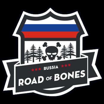 Famous Roads - Road of Bones